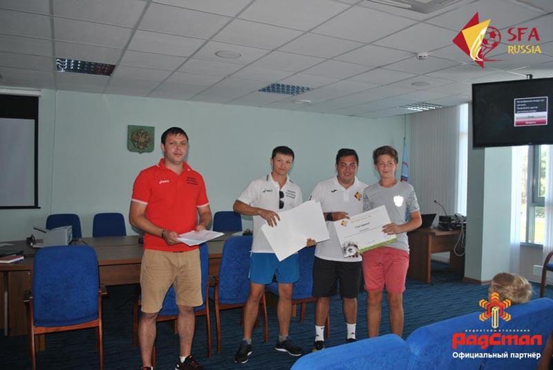 Вручение дипломов на летних сборах 2016 года
